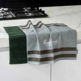 Compliments kitchen towel 2 pcs